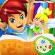 童話読み放題 動く絵本「スマほん」赤ちゃん子供向けおすすめ絵本の読み聞かせアプリ無料 - Androidアプリ