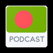Bangladesh Podcast
