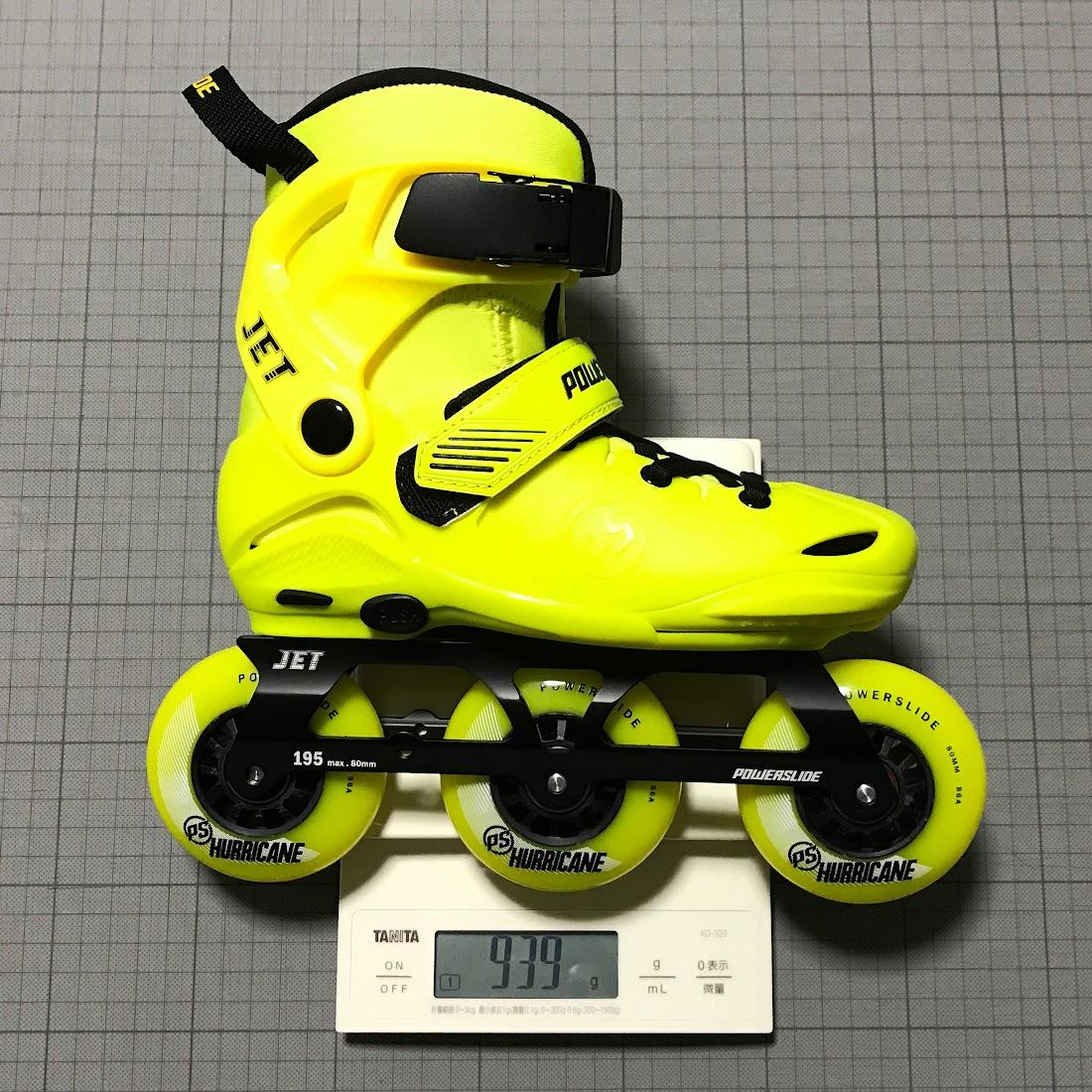 EU31-34のブーツ片足分の総重量:939g