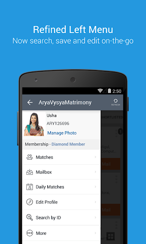 android AryavysyaMatrimony Screenshot 1
