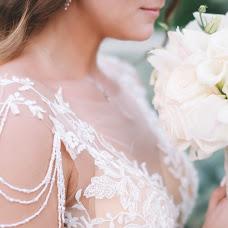Wedding photographer Tatyana Katkova (TanushaKatkova). Photo of 04.11.2018
