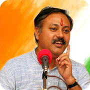 App Rajiv Dixit Ji - All in One APK for Windows Phone