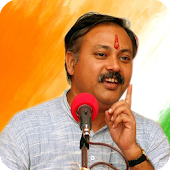 Rajiv Dixit Ji - All in One