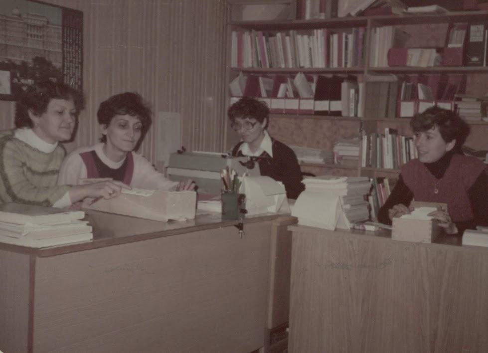 Hild Viktor Könyvtár 1985