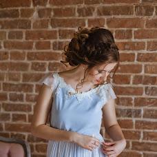 Wedding photographer Anna Bochkareva (Schotlandka). Photo of 23.04.2017