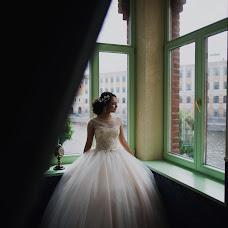Wedding photographer Anastasiya Parfenova (parfenovaa). Photo of 09.11.2017