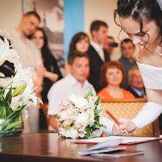 Wedding photographer Roman Mosyakin (romos93). Photo of 06.11.2012