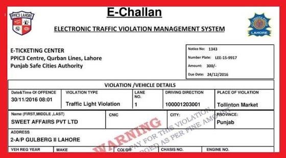 E Challan Pakistan for PC / Windows 7, 8, 10 / MAC Free Download