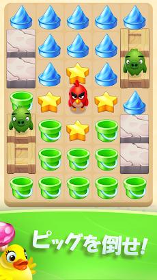 アングリーバードマッチ (Angry Birds Match)のおすすめ画像1
