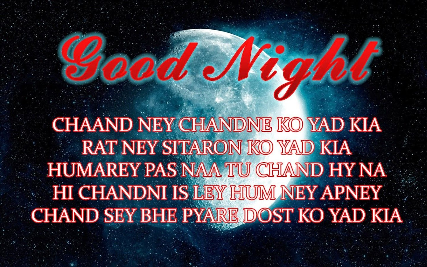 Wallpaper download english - Good Night Shayari Screenshot