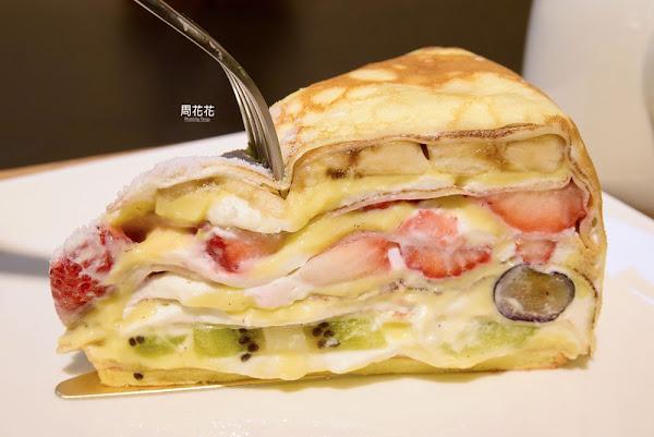 折田菓舖 日本師傅的手作甜點 水果千層蛋糕、抹茶戚風好吃到無可挑剔!