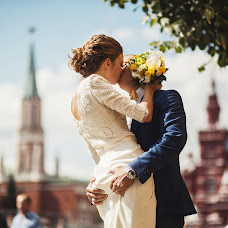 Wedding photographer Konstantin Gribov (kgribov). Photo of 09.06.2016