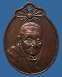 เหรียญพระครูโสภณกัลยาณวัตร (หลวงพ่อเส่ง) วัดกัลยาณมิตร ครบ 90 ปี พ.ศ. 2523