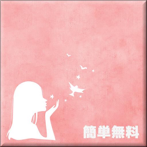 Beats耳機專賣店 - 台灣特賣會