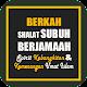Berkah Shalat Subuh Berjamaah Download for PC Windows 10/8/7