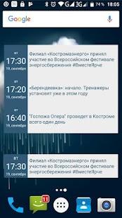 K1news.ru - náhled