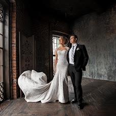 Wedding photographer Anna Averina (averinafoto). Photo of 16.06.2018