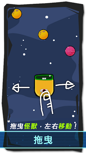 Feed Me Planets