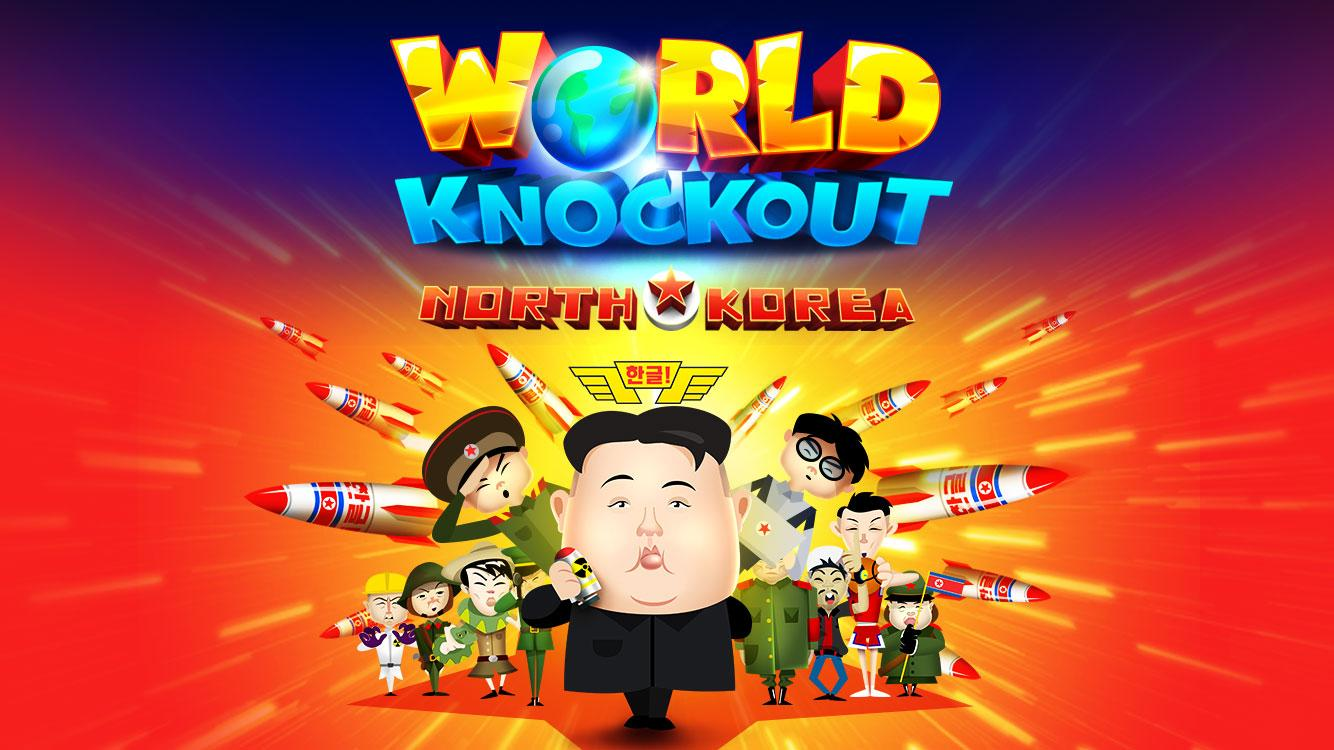 World Knockout: Free- screenshot