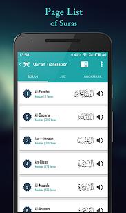 Quran English - Apps on Google Play