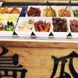 島瓜滷味(板橋店)