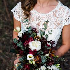 Wedding photographer Darya Vasileva (DariaVasileva). Photo of 25.05.2015