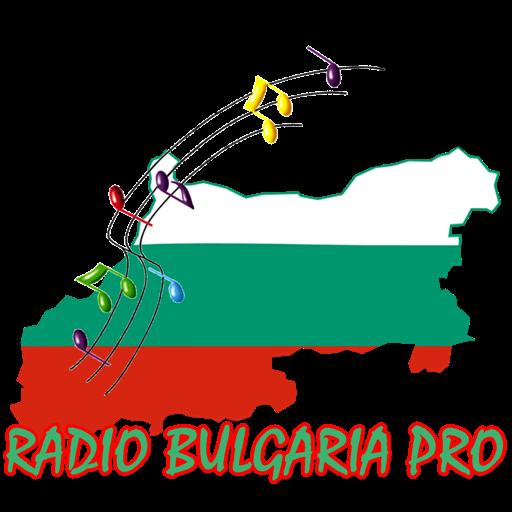 Radio Bulgaria Pro