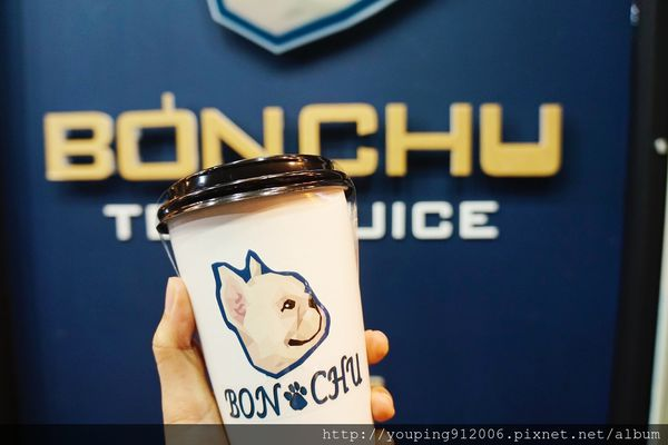 桃園中壢區 BONCHu 創意鮮果茶飲,有看過這麼可愛的手搖飲料店嗎,給你滿滿的法鬥(附菜單)!