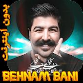 Tải Behnam Bani بهنام بانى بدون اينترنت APK