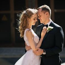 Φωτογράφος γάμων Konstantin Macvay (matsvay). Φωτογραφία: 18.04.2019