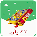 MP3 Quran Sharif - Streaming & Offline Audio Quran icon