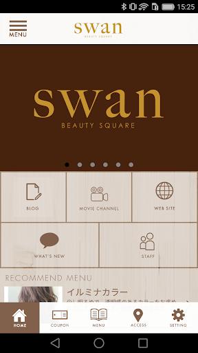 swan 1.2.0 Windows u7528 2