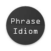 Idioms & Phrases In Bangla