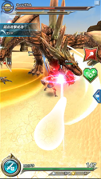 Dragon project apk screenshot