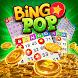 ビンゴポップ(Bingo Pop) - Androidアプリ