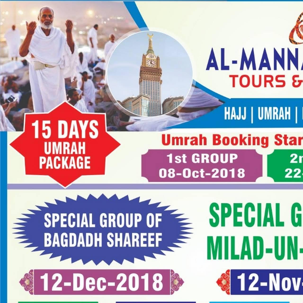 Umrah Banner: Hajj And Umrah Travel Agents In Hyderabad
