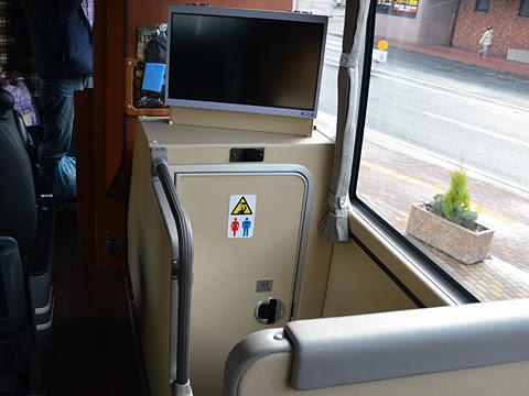 西日本鉄道「はかた号」 0001 車内トイレ