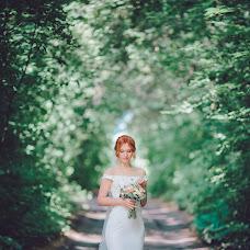 Wedding photographer Artem Elfimov (yelfimovphoto). Photo of 03.01.2019