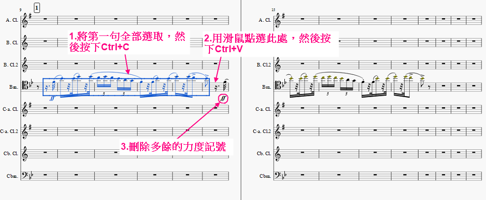 MuseScore_Tutorial041.PNG