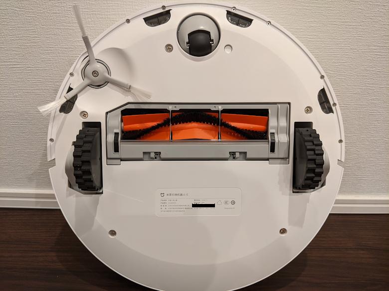 Mi Vacuum 1S 裏