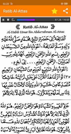 Ratib Al-Attas Lengkap - Terjemah & MP3 screenshot 2