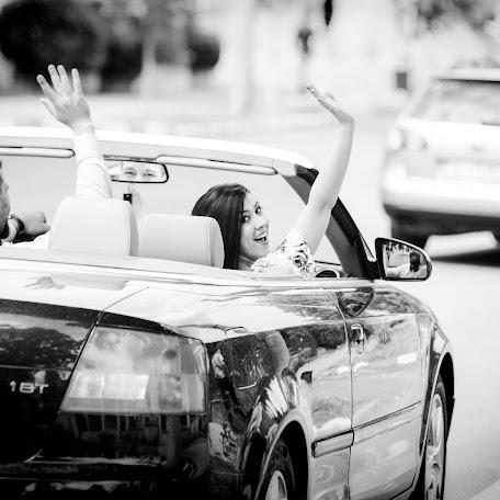 Wedding photographer Constantin Alin (ConstantinAlin). Photo of 03.07.2017