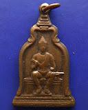 2.เหรียญพ่อขุนรามคำแหง หลัง ภปร. พ.ศ. 2510 ในหลวงเสด็จ หลวงปู่โต๊ะ ร่วมปลุกเสก