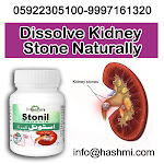 Best Kidney Stone Medicine for Urinary Stone or Renal Calculi