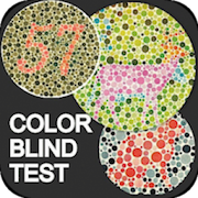 Ishihara Color Blindness Test : Eye Care