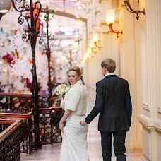 Wedding photographer Elena Malakhovskaya (Konfetarus). Photo of 25.12.2015