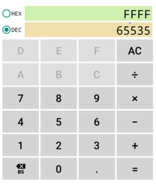 HexCalc D : hex dec calculator