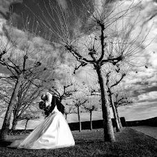 Hochzeitsfotograf Mikhail Miloslavskiy (Studio-Blick). Foto vom 24.04.2017