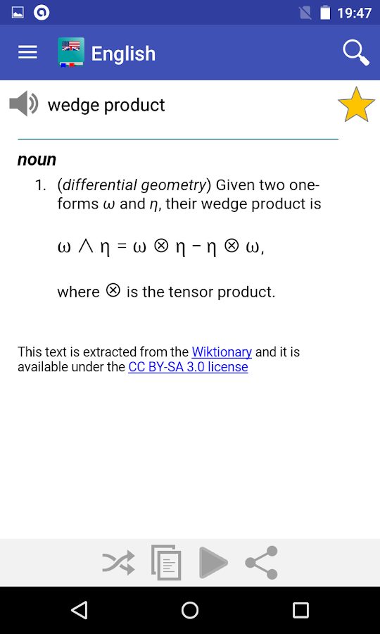 English Dictionary - Offline- screenshot