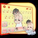 Achu Keyboard Theme icon